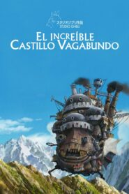 El castillo ambulante (2004)